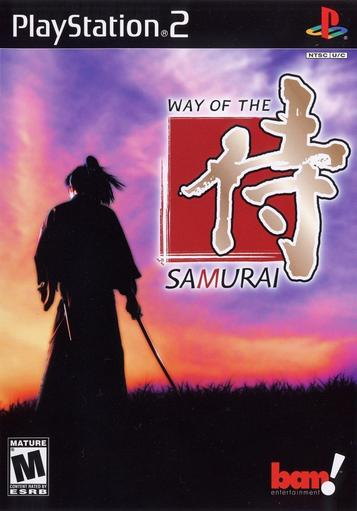 Samurai (1986)(CRL Group)[a]