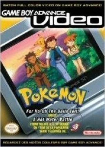 GBA ROMs FREE | Gameboy Advance Games | Download ROMs