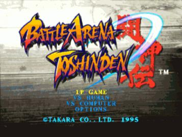 Battle Arena Toshinden [SCUS-94200]