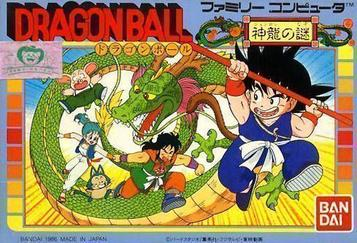 Dragon Ball - Shen Long No Nazo [hM34]