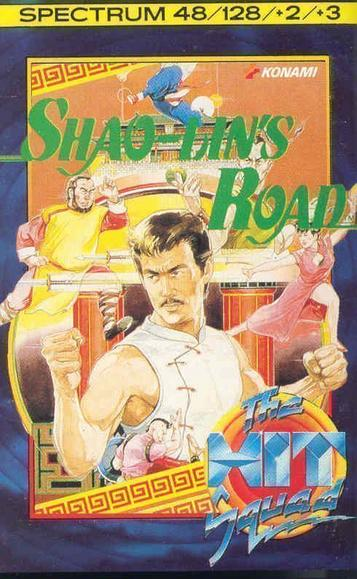 Shao-Lin's Road (1987)(The Hit Squad)[re-release]