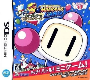 Touch! Bomberman Land - Star Bomber No Miracle World