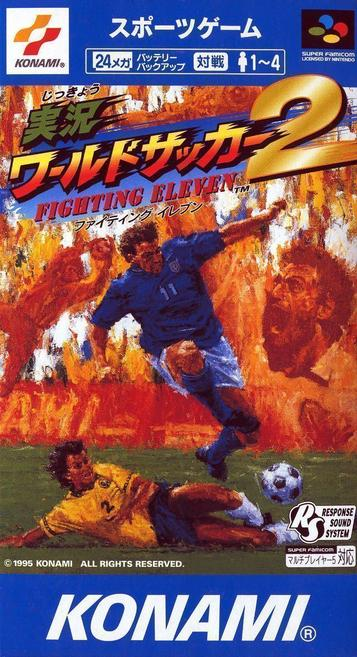 Jikkyou World Soccer 2 Fighting Eleven