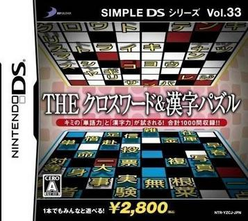 Simple DS Series Vol. 33 - The Crossword & Kanji Puzzle