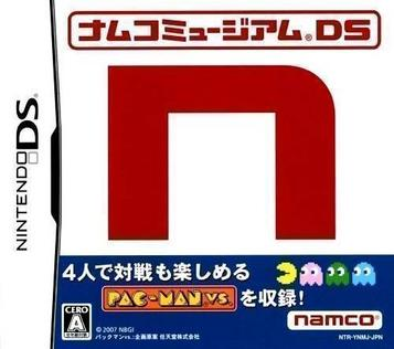Namco Museum DS (Chikan)