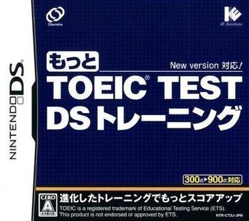 TOEIC - Test DS Training (2CH)