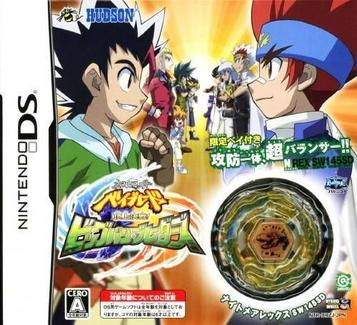 Metal Beyblade 2 - Big Bang Bladers