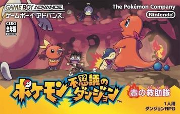 Pokemon Fire Red (2CH)