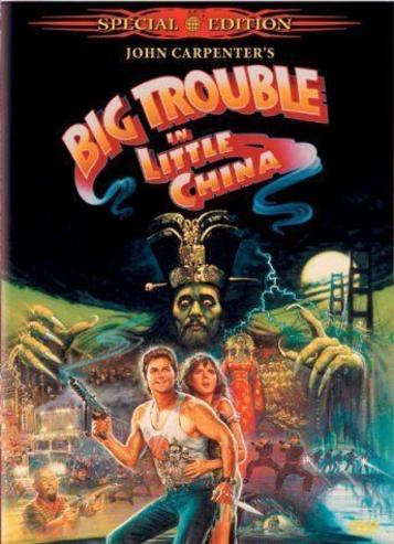 Big Trouble In Little China (1986)(Electric Dreams Software)[a2]