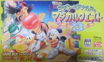 Disney's Magical Quest 3 Starring Mickey And Donald (Eurasia)