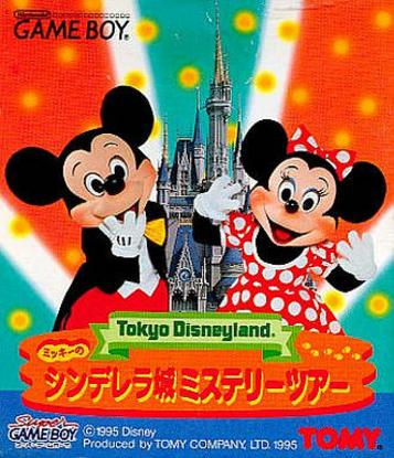 Mickey Mouse - Tokyo Disneyland