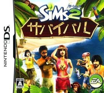 Sims 2 - Survival, The (Chikan)