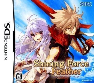 Shining Force Feather (JP)