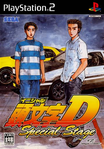 Initial D - Special Stage