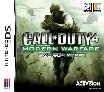 Call Of Duty 4 - Modern Warfare (HMH)