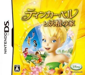 Tinker Bell To Yousei No Ie