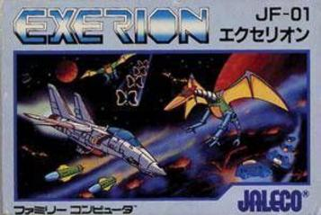 Exerion