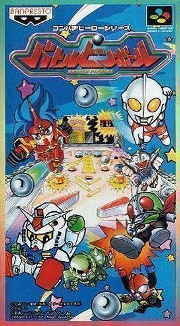 Battle Pinball