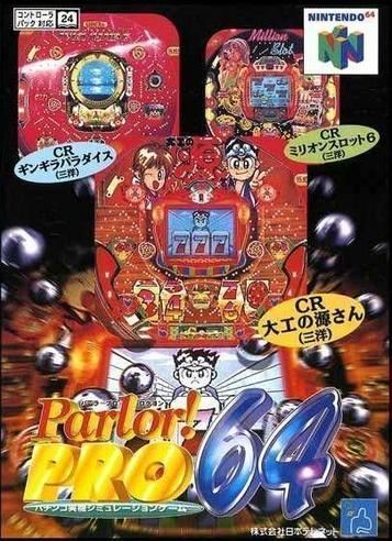 Parlor! Pro 64 - Pachinko Jikki Simulation Game