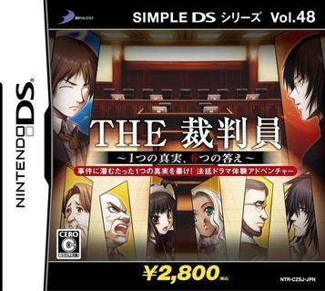 Simple DS Series Vol. 48 - The Saibanin - 1-Tsu No Shinjitsu, 6-Tsu No Kotae (JP)(BAHAMUT)