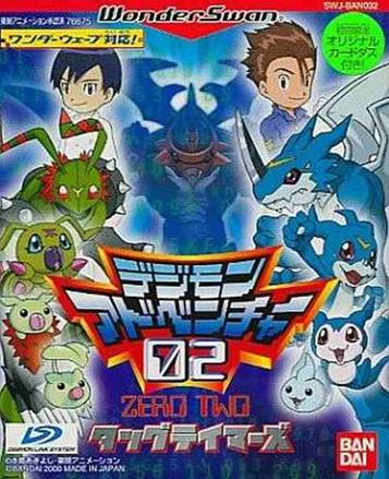 Digimon Adventure 02 - Tag Tamers [M].ws