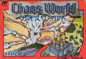 Chaos World [T-Eng0.06a]