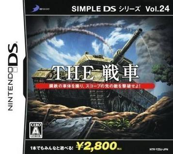 Simple DS Series Vol. 24 - The Sensha (Sir VG)