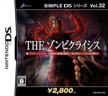 Simple DS Series Vol. 32 - The Zombie Crisis (6rz)